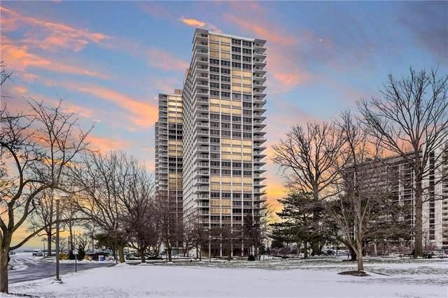12700 Lake Avenue #1103, Lakewood, OH 44107 (MLS #4260362) :: TG Real Estate