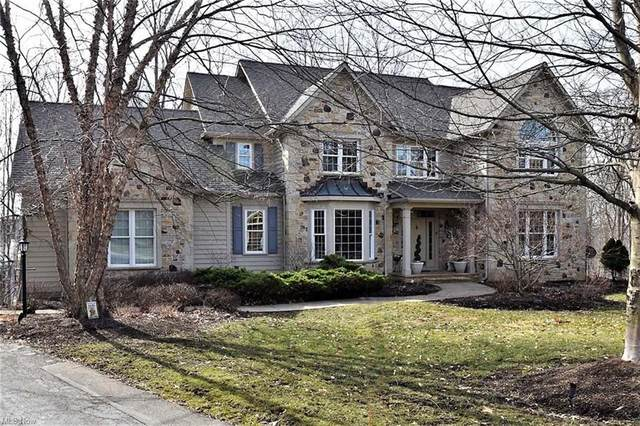 7565 Trails End, Chagrin Falls, OH 44023 (MLS #4261401) :: RE/MAX Trends Realty