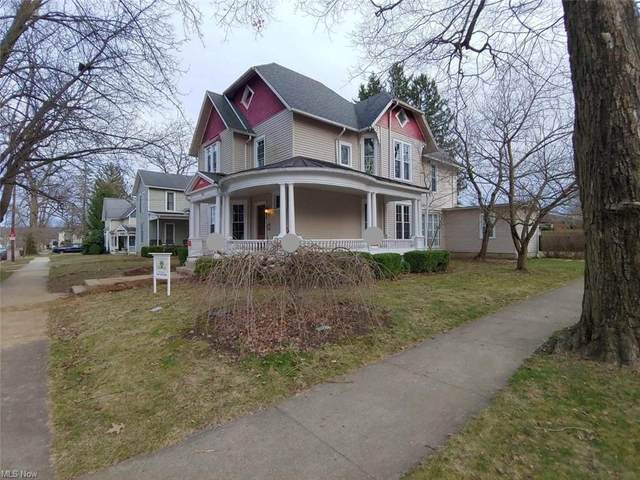 500 E Vine Street, Mount Vernon, OH 43050 (MLS #4263122) :: The Crockett Team, Howard Hanna