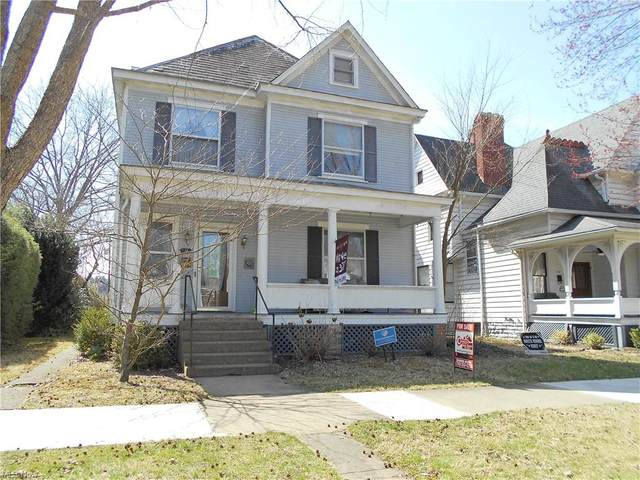 625 5th Street, Marietta, OH 45750 (MLS #4264147) :: RE/MAX Edge Realty