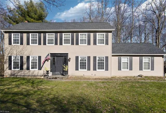 2371 Tyre Drive, Hudson, OH 44236 (MLS #4264566) :: The Jess Nader Team | RE/MAX Pathway