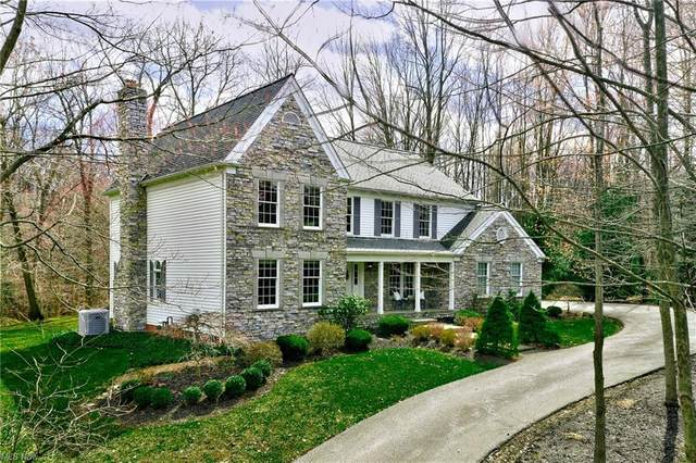 9215 Woods Way Drive, Willoughby, OH 44094 (MLS #4265198) :: The Art of Real Estate