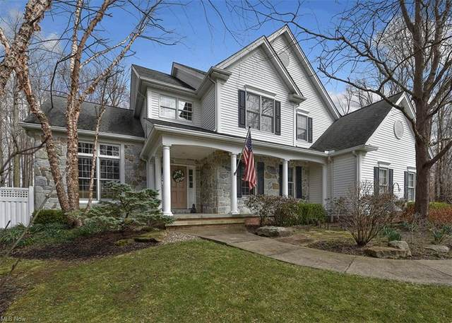 412 Reserve Trail, Chagrin Falls, OH 44022 (MLS #4265211) :: RE/MAX Edge Realty