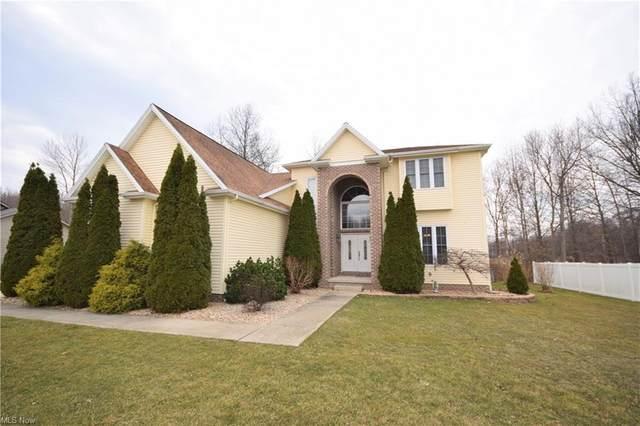 6510 Woodridge Way SW, Warren, OH 44481 (MLS #4265508) :: Keller Williams Chervenic Realty