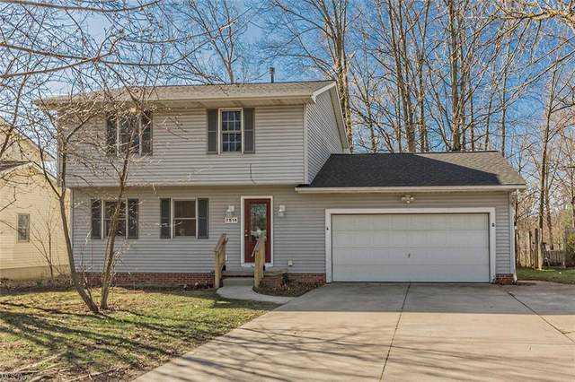 2514 Graham Road, Stow, OH 44224 (MLS #4266420) :: The Crockett Team, Howard Hanna