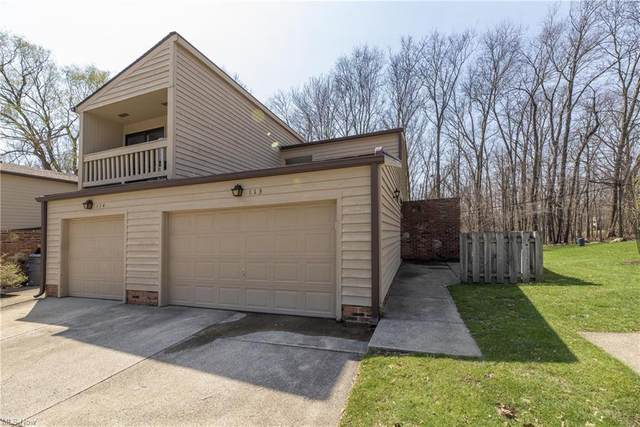 113 Kimrose Lane, Broadview Heights, OH 44147 (MLS #4267460) :: The Crockett Team, Howard Hanna