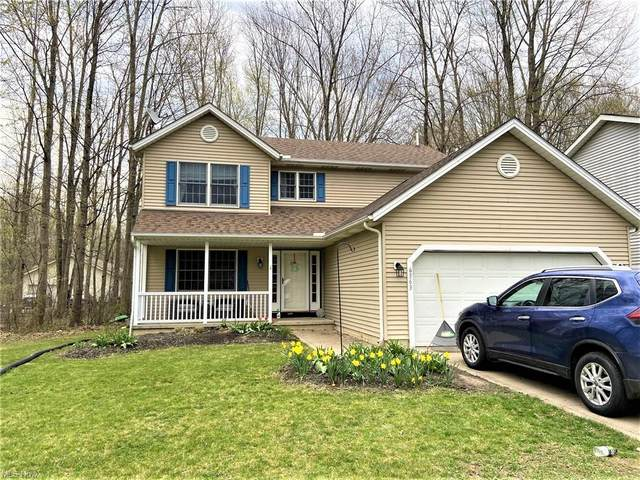 6363 Ridgeview Boulevard, North Ridgeville, OH 44039 (MLS #4269266) :: The Art of Real Estate