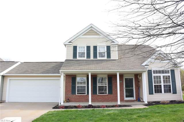 1250 Oakbourne Circle, Tallmadge, OH 44278 (MLS #4269385) :: RE/MAX Trends Realty