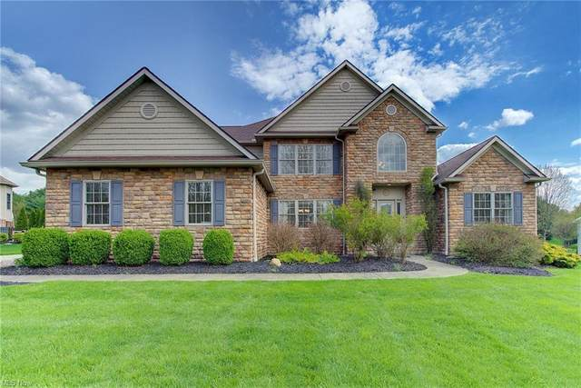6293 Great Court Circle NW, Massillon, OH 44646 (MLS #4269477) :: The Kaszyca Team