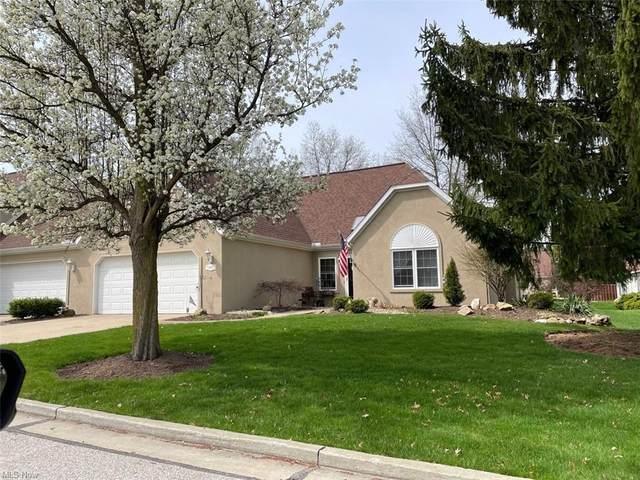 10447 E Cobblestone Lane, Twinsburg, OH 44087 (MLS #4269716) :: RE/MAX Trends Realty