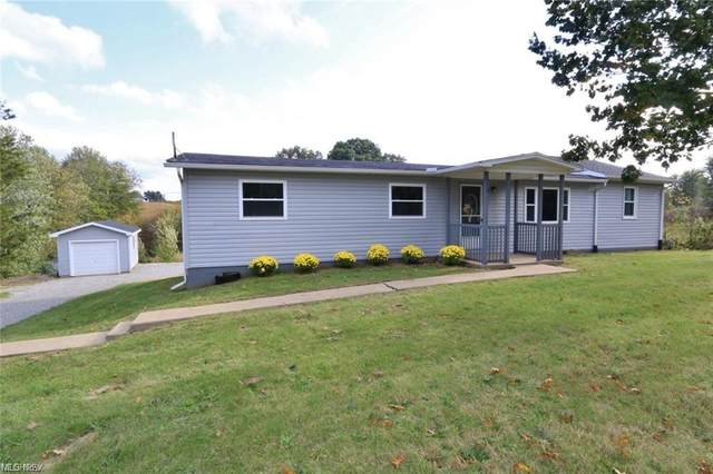 4570 East Pike, Zanesville, OH 43701 (MLS #4270399) :: The Crockett Team, Howard Hanna
