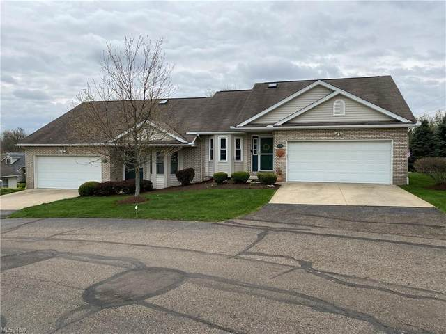 2540 Woodlawn Circle NW, Canton, OH 44708 (MLS #4271312) :: TG Real Estate