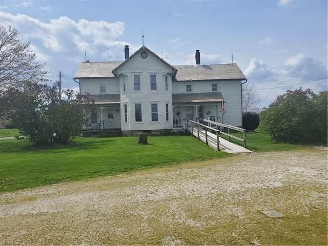 7825 Neff Road, Medina, OH 44256 (MLS #4271795) :: Select Properties Realty