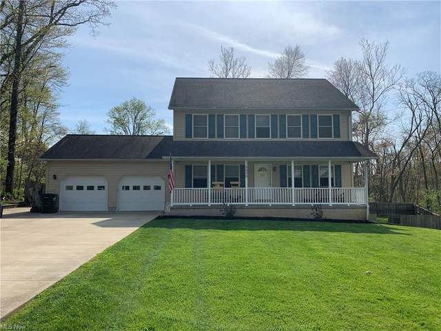 2600 Robin Court, Zanesville, OH 43701 (MLS #4272225) :: RE/MAX Edge Realty