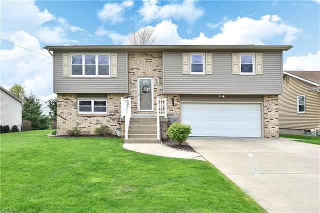 1010 Gary Avenue, Girard, OH 44420 (MLS #4272285) :: RE/MAX Edge Realty