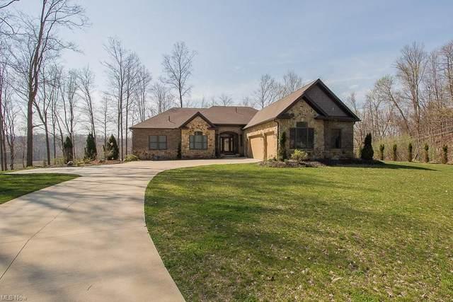 8487 Center Street, Kirtland Hills, OH 44060 (MLS #4273443) :: The Holden Agency