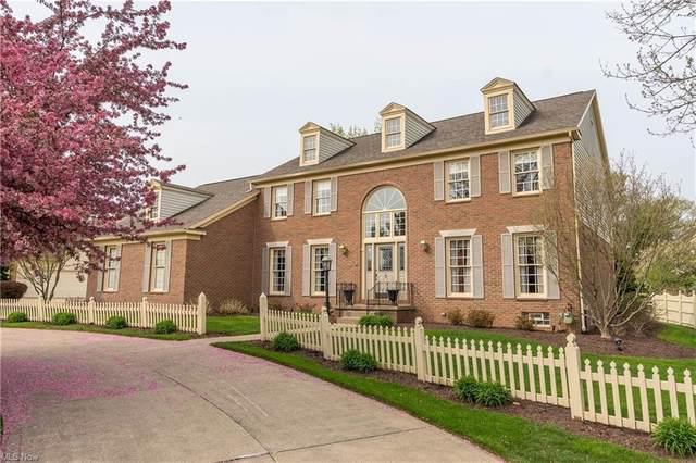1481 Radford Street NE, North Canton, OH 44720 (MLS #4274927) :: RE/MAX Edge Realty