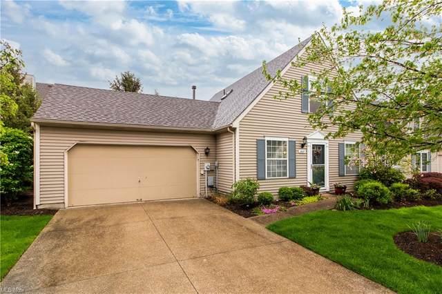 847 Heath Lane, Streetsboro, OH 44241 (MLS #4276491) :: TG Real Estate