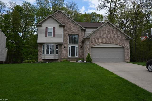 1748 Maplegrove Drive, Twinsburg, OH 44087 (MLS #4276858) :: RE/MAX Trends Realty