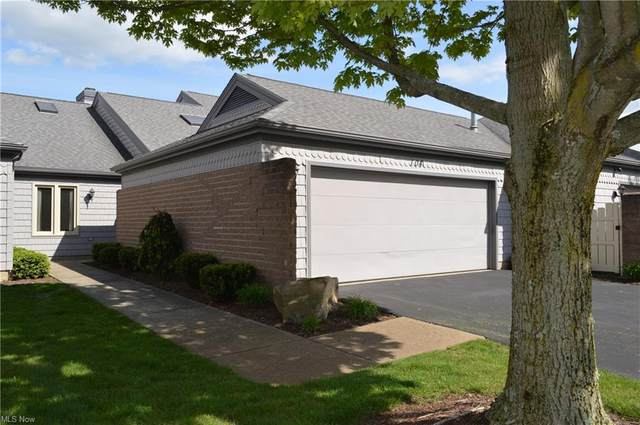 104 S Bayshore Drive, Columbiana, OH 44408 (MLS #4276987) :: RE/MAX Trends Realty