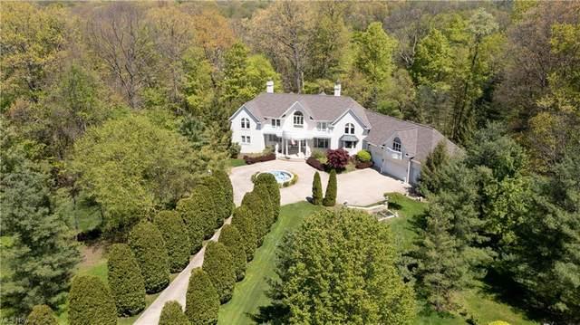 3131 South Ridge Drive, Akron, OH 44333 (MLS #4278303) :: Select Properties Realty