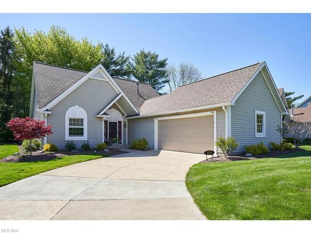 218 Lake Pointe Drive, Bath, OH 44333 (MLS #4280707) :: RE/MAX Trends Realty