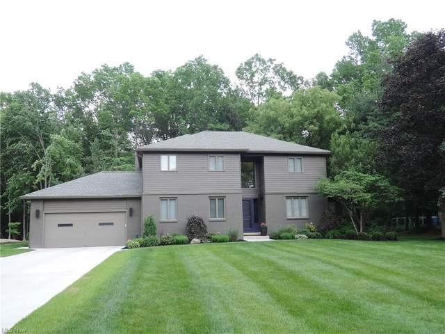 5739 Logan Arms Drive, Girard, OH 44420 (MLS #4282398) :: TG Real Estate