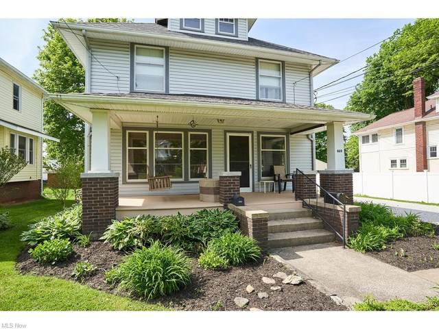 469 Broad Street, Wadsworth, OH 44281 (MLS #4282870) :: Select Properties Realty