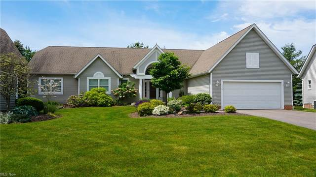 1326 Fieldcrest Drive, Wadsworth, OH 44281 (MLS #4283341) :: RE/MAX Trends Realty