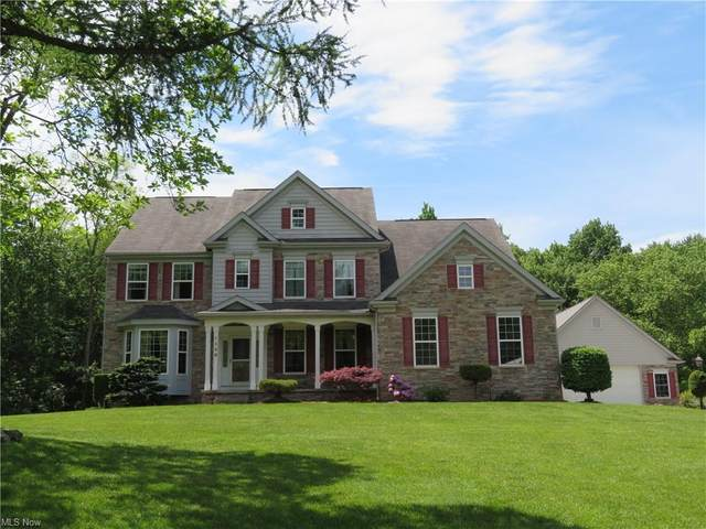 1298 Killian Road, Akron, OH 44312 (MLS #4285040) :: RE/MAX Trends Realty