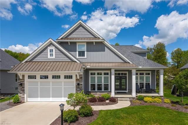 10111 Village Lane, Brecksville, OH 44141 (MLS #4285249) :: The Art of Real Estate