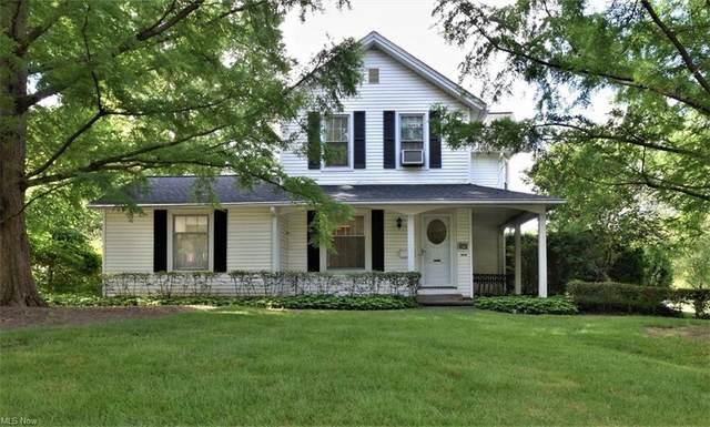 21710 Fairmount Boulevard, Shaker Heights, OH 44118 (MLS #4287153) :: TG Real Estate