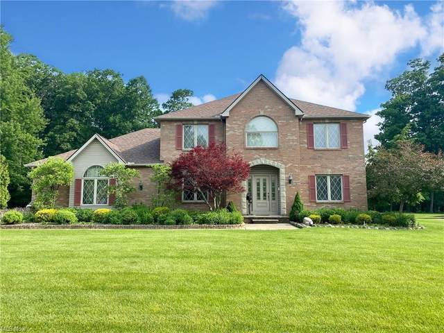 8690 Scenicview Drive, Broadview Heights, OH 44147 (MLS #4287607) :: The Holden Agency