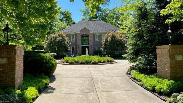 7343 Eagle Road, Waite Hill, OH 44094 (MLS #4287837) :: Tammy Grogan and Associates at Keller Williams Chervenic Realty