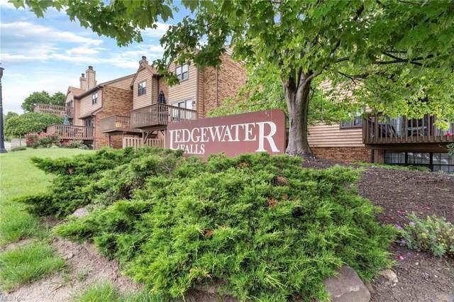 2325 Riverfront, Cuyahoga Falls, OH 44221 (MLS #4288456) :: RE/MAX Edge Realty