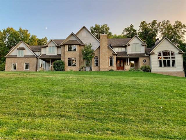 544 Scenic Valley Way, Cuyahoga Falls, OH 44223 (MLS #4288858) :: The Holden Agency
