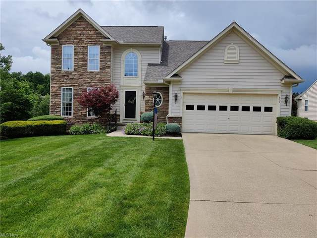 812 Willow Creek Drive, Fairlawn, OH 44333 (MLS #4289586) :: RE/MAX Edge Realty
