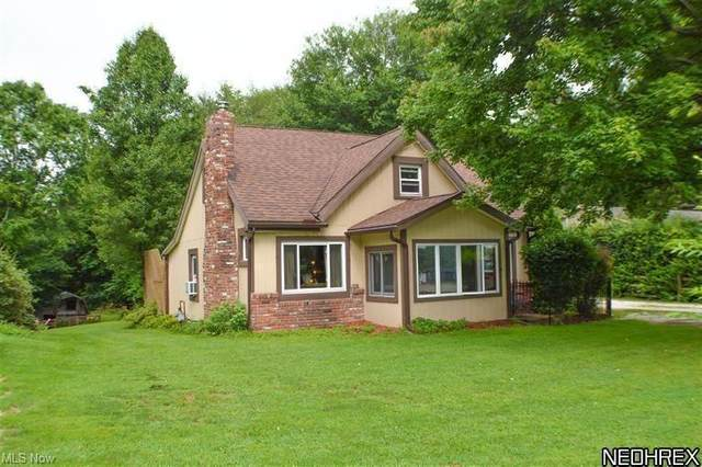 2146 Jacoby Road, Copley, OH 44321 (MLS #4289619) :: The Art of Real Estate