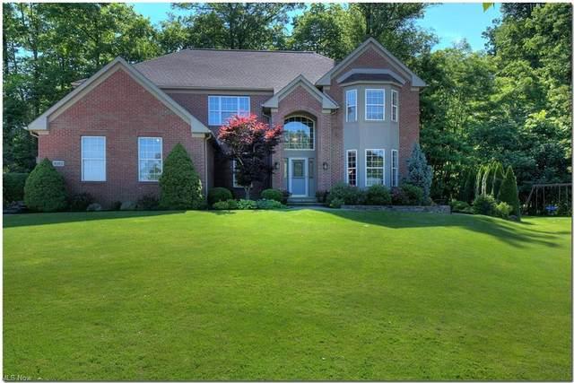 8083 Augusta Lane, Sagamore Hills, OH 44067 (MLS #4289955) :: The Crockett Team, Howard Hanna