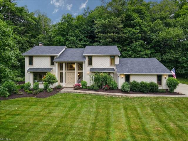 2239 Edgeview Drive, Hudson, OH 44236 (MLS #4290634) :: The Jess Nader Team | REMAX CROSSROADS