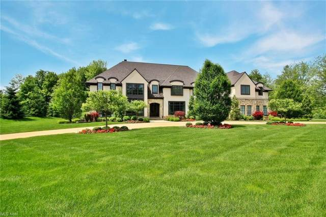 2650 Heritage Lane, Pepper Pike, OH 44124 (MLS #4290927) :: RE/MAX Trends Realty