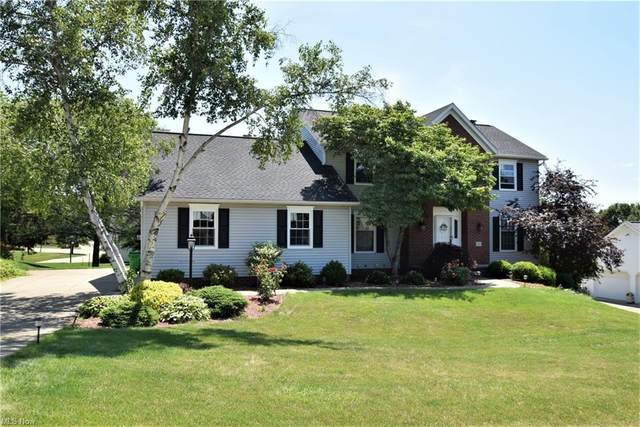 6184 Rockside Circle NW, Canton, OH 44718 (MLS #4291805) :: The Jess Nader Team | REMAX CROSSROADS