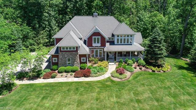 7125 Bridlewood Drive, Concord, OH 44077 (MLS #4291939) :: Tammy Grogan and Associates at Keller Williams Chervenic Realty