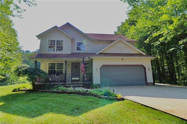 7272 Callow Road, Painesville, OH 44077 (MLS #4296180) :: Krch Realty