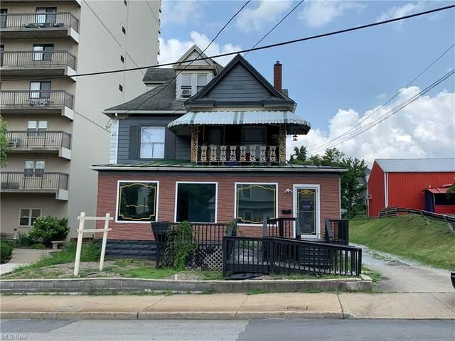 616 W Pike Street, Clarksburg, WV 26301 (MLS #4299459) :: RE/MAX Trends Realty