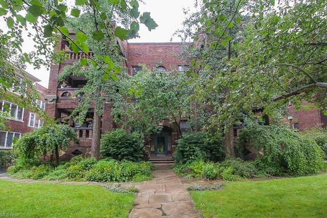 2661 Euclid Heights Boulevard #7, Cleveland Heights, OH 44106 (MLS #4299592) :: The Holly Ritchie Team