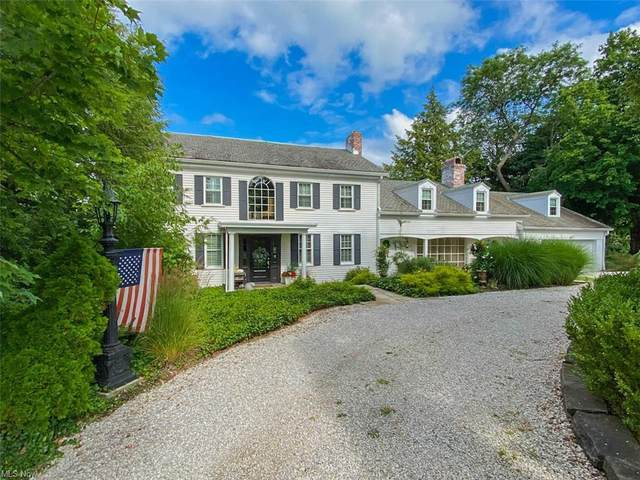 1350 S Sawburg Road, Alliance, OH 44601 (MLS #4299787) :: The Art of Real Estate