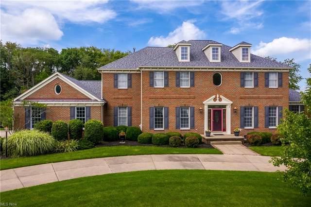1435 Chantilly Circle NE, Canton, OH 44721 (MLS #4301285) :: Keller Williams Legacy Group Realty