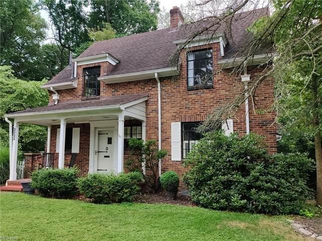 2322 Grant Avenue, Cuyahoga Falls, OH 44223 (MLS #4303373) :: Tammy Grogan and Associates at Keller Williams Chervenic Realty