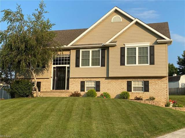 929 Tamwood Drive, Canal Fulton, OH 44614 (MLS #4303501) :: Keller Williams Legacy Group Realty